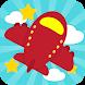 Hey Plane by Modo Studio