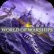 Guide For World of Warships by dev_zako