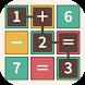 Puzzle&Math -Brain Training by Koji Sato