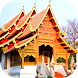 Thai Temple Wallpapers by Wallapa