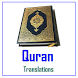 Quran Translations by KERALASOFT INDIA