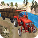Rural Tractor Game - Fun Driving 2018 by AbsoMech