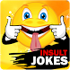 Insult Jokes Collection by Wallpaper Shayari sms