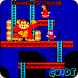 Guide Donkey Kong free game classic