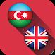 English Azerbaijan Translator by Warrior Mobile