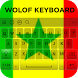 Wolof Keyboard by Abbott Cullen