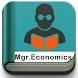Learn Managerial Economics Offline by Free Tutorials