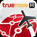TrueMove H Roaming by True Information Technology Company Limited