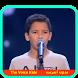 THE VOICE KIDS حمزة لبيض بدون نت by appsiri_music