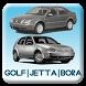 Repair Volkswagen Golf 4/Jetta/Bora by SVAndroidApps
