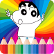 Coloring Book For Shinchan by Coloring Book LAB