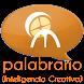 Palabrario (Mejora Creativa) by Javier Camacho Creativador