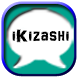 iKizashi - Social Networking by SonicServe, LLC