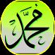 Kisah 25 Nabi & Rasul Lengkap by VisiMedia Dev