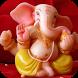 ganpati mantra sangrah marathi by Serene Apps