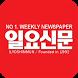 필리핀 교민신문 by 필리핀교민사이트-케이피플