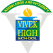 Vivek High, Mohali by SchoolPad