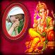 Ganesh Chaturthi Photo Frame : Ganesh Photo Frame