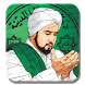 Habib Syech - Padang bulan by Mas_Bro_Dev.app