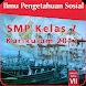 Kurikulum 2013 SMP Kelas 7 IPS by Pustaka 2000