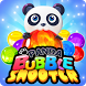 Panda Bubble Shooter by qop apps