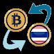 Bitcoin x Thai Baht