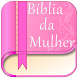 Holy Bible of the Prayer Woman with MP3 by CCS Developer