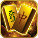 Mahjong Master by GB Games