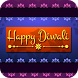 Diwali Greetings In Marathi by Tiger Queen Apps