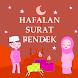 Hafalan Al Quran Surat Pendek by Panduan Anak Pintar