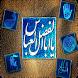 حضرت ابوالفضل (ع) by Hesam Rastgari