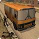 Bus Driver: Zombie 2 Compton by TrimcoGames