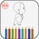 Coloring Book : Baby Boss by Will dev