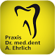 Praxis Dr.med.dent. A. Ehrlich by Globetech AG