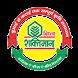 Birla Shaktiman by Akshamaala Solutions Pvt Ltd