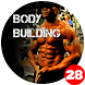 Body Building by 28Apps Company