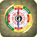 Chinese Compass Feng shui by BHMEDIA