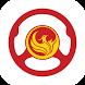 Lai xe Phuong Hoang by Binh Anh Electronics