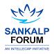 Sankalp Forum by Black Bean Engagement
