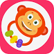 Rattle toy for babies by Educational and learning games for kids and babies