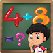 Math Game for kids by NTP-Developer