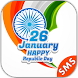 Republic Day SMS 2018 (26 January) by Successtech