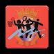 Deportes Doña Mencía by DMU Apps