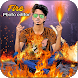 Fire Photo Editor by Getway information tech