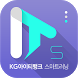 KG아이티뱅크 스마트러닝 (It's) by KG ITBANK