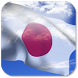 3D Japan Flag Live Wallpaper + by App4Joy