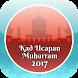 Kad Ucapan Muharram 2017 by AppPals