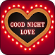 Good Night Images Pro by kingoapps