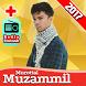 Murottal Muzammil Hasballah dan Radio Sunnah by Ingat Akhirat Apps
