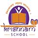 Krishnam School by Prisms Communications